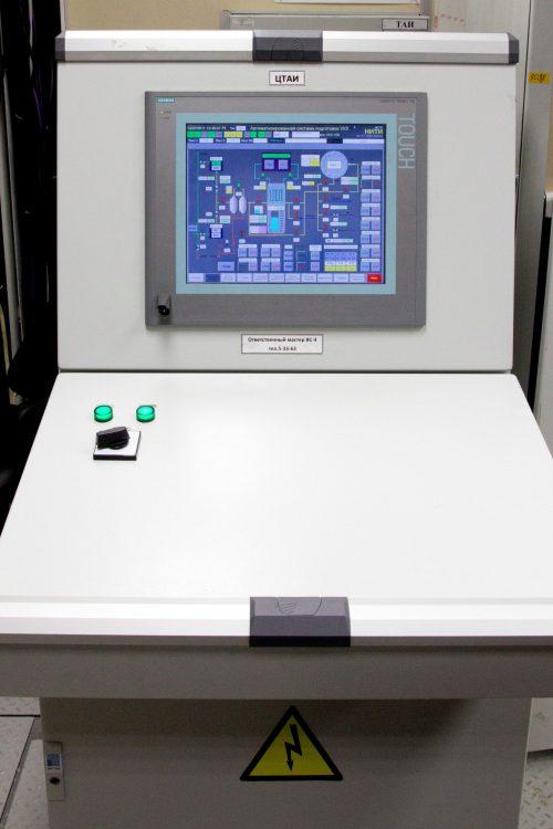 О предприятии — Общие сведения: Разработка автоматизированных систем вакуумной осушки