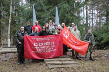Профсоюз - Молодежный совет: Гражданско-патриотическое направление